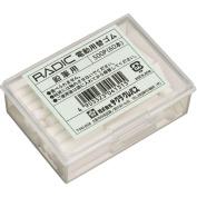 Sakura Colour Rabbit electric eraser for replacement rubber pencil for 500P 60 pieces