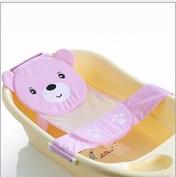 New Style Baby Bath Mat Baby Bath Seat Cute Bear Bath Care- Colour Random