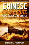 Chinese Crossfire