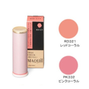 Shiseido MAQuillAGE True Cheek (Refill) 2g #RD321