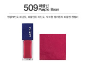 AGATHA PARIS TRES BIEN LIP colour 509 PURPLE BEAN