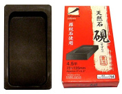 Chinese Calligraphy Supplies Chinese Ink Stones