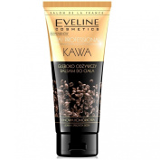 Eveline Spa Professional Deeply Nourishing Body Lotion Caffeine Complex 200ml