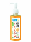 Rohto Hadalabo Gokujun Cleansing Oil - 200ml