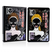 SexyLook Intensive Whitening Black Cotton Mask 5pcs (black) deep caring