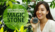 April Skin Magic Stone Natural Cleansing Soap Charcoal Soap Korea Beauty