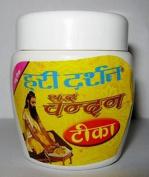 Artcollectibles India 5 X Pure Chandan Tika Religious Hindu Puja Sandal Wood Paste Cools Mind Beauty