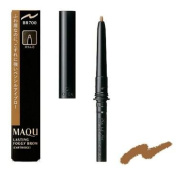 Shiseido MAQuillAGE Lasting Foggy Brow (Cartridge) 0.12g BR700