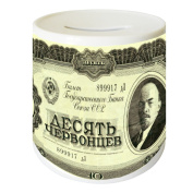 Rouble money box by CBK