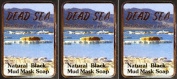 Malki Dead Sea Black Mud Soap 90g x 12 Packs