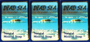 Malki Dead Sea Mineral Soap 90g x 6 Packs
