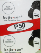 Kojie San Lightening Soap - Pack of 2