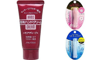 Shiseido Water Inn Lip 2tipe Uv Cut Spf18・pa+ & Darkish Pureness Pure Pink + Medicated Hand Cream Mower Deep 30g Cat World Deals Set