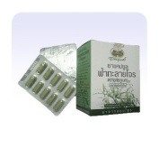 New Abhabibhubejhr Fa Ta Lai Jone Blister Pack Treatment of Diarrhoea, Fever and Sore Throat.