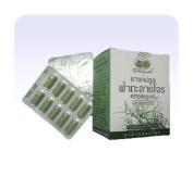 New Abhabibhubejhr Fa Ta Lai Jone Blister Pack Treatment of Diarrhoea, Fever and Sore Throat.