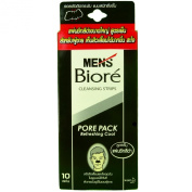New Biore MEN Nose Deep Cleansing Pore Pack Refreshing Cool 10 Strips # Black