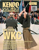 Kendo World 7.4
