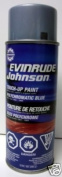 1986-1988 Evinrude XP Dark Blue Paint