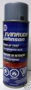 1986-1988 Evinrude XP Dark Blue Paint