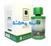 *NEW* Jadayel Anti Hair Loss by Abdul Samad al Qurashi Oil for Hair