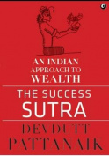 The Success Sutra