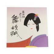 "Japanese Premium Oil Blotting Paper ""Maiko"" 50Sheets 9cm×9cm"