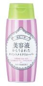 BihadaKobo Made From Essence - Point Eye Make Up Remover (200ml) (japan import)