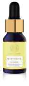 """Forest Essentials Blended Essential Oil Lemon Grass ---""""Shipping by FedEx"""""""