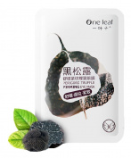AWEN One Leaf Perigord Truffle Firming Eye Mask 10pcs - Relieve Eye Week, Tyra Firming, Hydrating Moisture and Plant Sent Fresh Van