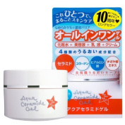 Rosette Skin Care Aqua Ceramide Gel 80g.