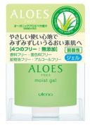Utrena Aloes Skin Moist Gel B - 80g