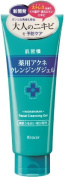 Kracie Muscle Habit Acne Cleansing Gel - 150g