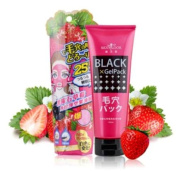 Sexylook Black Obsidian Strawberry Acne-control Peel-off Facial Gel Pack 100ml