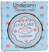 2 X Cupcake original by little baby UNDER ARM Armpit Underarm WHITEN and SOFTEN