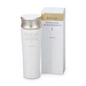 Shiseido REVITAL Whitening Moisturiser EX Ⅰ100ml/3.38 fl oz