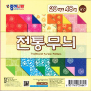 Jong Ie Nara Premium Craft Paper Traditional Korean Pattern Collection, 15cm Square, 20 Colours (Double-sided), 48 Sheets, 60gsm