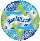 Bar Mitzvah 43cm Mylar Balloon Bulk