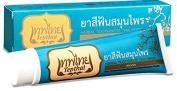 Tepthai Herbal Toothpaste Thai Herbs 70g.