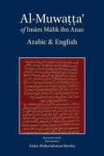 Al-Muwatta of Imam Malik Arabic English