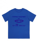 """Cunningly Desguised as an 11 Year Old"" - Unisex Ninja Eyes Birthday T Shirt Gift"