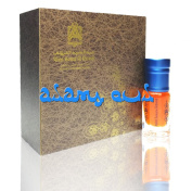 *NEW* Amber by Abdul Samad al Qurashi 3ml Itr Attar Ambergris