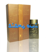 Kalemat Floral 20ml Oil by Arabian Oud 100% Brand New and Sealed