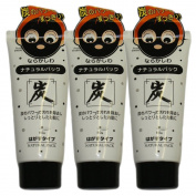 Daiso - Natural Pack 3PACKS SET Black Peel Off Mask - Facial Care
