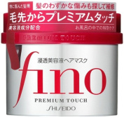 Shisedio Fino Premium Touch Hair Mask - 240ml