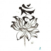Yeeech Temporary Tattoo Sticker Sanskrit Lotus Oil Paint Design for Arm Unisex
