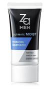 Shiseido Za Men Ultimate Moist Hydrating Moisturiser 50g