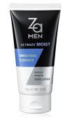 Shiseido Za Men Ultimate Moist Smoothing Cleanser 100g