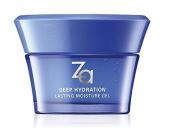 Shiseido Za Deep Hydration Lasting Moisture Gel 50g