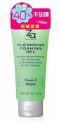 Shiseido ZA Cleansing Foaming Gel Double Action Formula Gently Absorbs and Washes Away Make up 140ml