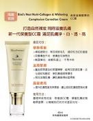 Bio Essence Bird's Nest Nutri-Collagen & Whitening CC Cream 40ml